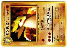 PROMO POKEMON JAP VENDING NON GLOSSY CARD N° 028 Sandshrew / Sabelette