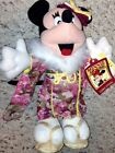 Disney Japan 1998 KIMONO MINNIE MOUSE Young-Epoch Plush Collectible Doll MWMT!