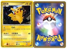 PROMO POKEMON PW PIKACHU HOLO COREAN COREEN