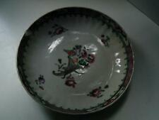 Chinese Famille rose porcelain saucer Cornucopia Chienlung late C 1700s DAMAGED