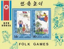 (74835) Korea CTO Folk Games Minisheet 1983 - very fine used