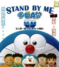 2014 Doraemon: Stand By Me The Movie 16:9 Japanese Language DVD English Subs