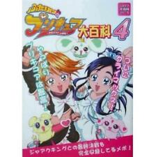 Futari wa Pretty Cure encyclopedia art book #4