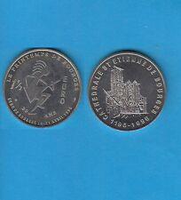 Gertbrolen 1,50 euro   de Bourges  Les 20 ans du printemps  1996  Exemplaire N°1