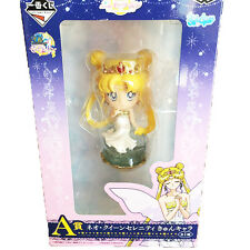 Sailor Moon Ichiban Kuji Pretty Treasures A Prize Neo Queen Serenity Japan F/S