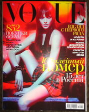 Vogue Russia 2013 Sasha Pivovarova Leigh Lezark Robert Pattinson Christian Dior