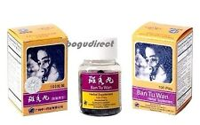 2 bottles x 100 ct, KIP Brand, Ban Tu Wan (support hair health) 特效斑禿丸