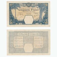 FRENCH WEST AFRICA  - 50 Francs - P9Db (Grand Bassam issue)