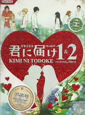 Kimi ni Todoke - From Me to You Season 1 + 2 (TV 1 - 38 End) DVD + FREE DVD