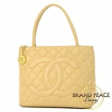Chanel reissue tote bag caviar skin beige with gold hardware Free Shipping