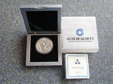 China Panda 2004 10 Yuan Silber PP Construction Bank silver proof coin