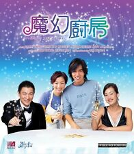 "Sammi Cheng ""Magic Kitchen"" Jerry Yan HK 2004 Region A Blu-Ray"