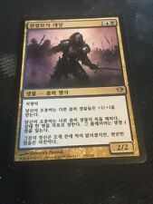 DIREGRAF CAPTAIN, X1 Korean