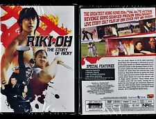 Riki-Oh: The Story of Ricky - Brand New DVD - Excessively Violent And Gory