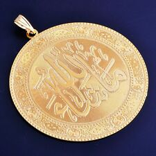 Women jewelry vintage Arab 14K gold filled Circle pendant for long Necklace