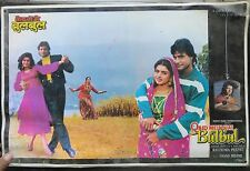 Lobby card bollywood dream to Escape Movie Qaid Mein Hai Bulbul (1992)Bhagyashre