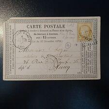 CÉRÈS N°59 LETTRE COVER LOSANGE PAV2° CONVOYEUR STATION PARGNY SUR SAULX B.EPERM