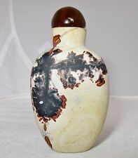 "2.9"" Chinese Blotched Sandstone or other Stone Snuff Bottle with Carnelian Agate"