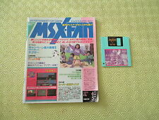 MSX FAN APRIL MAY 1993 / 04-05 REVUE FIRST ISSUE MAGAZINE JAPAN ORIGINAL!