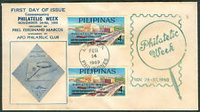 1969 Philippines COMMEMORATING PHILATELIC WEEK First Day Cover