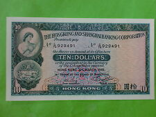 Hong Kong Shanghai Bank $10 31st March 1981 (PERFECT UNC), 5pcs Running Number