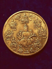 East India Company HALF ANNA ASHT LAXMI-अष्टलक्ष्मी (20 grams)Temple Token Coin.