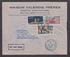 Somali Coast Sc 258, 263, 265 on colorful 1951 Air Mail cover to Holland