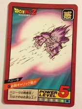 Dragon ball Z Super battle Power Level 117