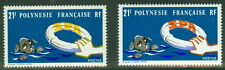 FRENCH POLYNESIA #277v 21fr RED COLOR OMITTED ERROR - normal at right, og, NH