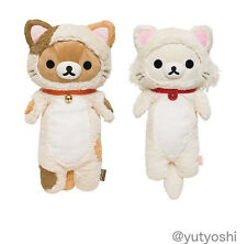 New San-X Rilakkuma Korilakkuma SET Cat Kitten Hug 2015 Plush Doll Stuffed Toy