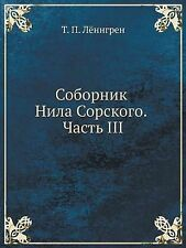 Collection of Nilus of Sora. Part III (Russian Edition) by Lyonngren, T.P.