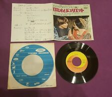 "Prologue ost Romeo and Juliet the feast at the house of capulet Japan 7"" Rota"