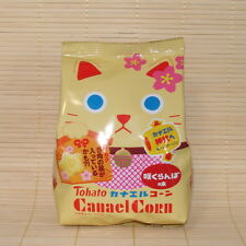 Japan Tohato CHERRY (Sakuranbo) CARAMEL CORN Japanese Candy snack curls