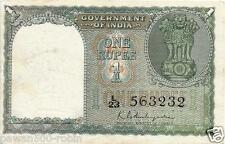 INDIA RS 1 AMBEGAONKAR A-2 FLORAL GREEN COLOURS, XF PLAIN INSET L PREFIX