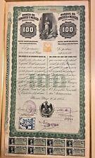 RARE 1905 BANCO DE LONDRES MEXICO QUEEN VICTORIA BOND 8 COUPONS