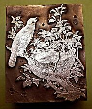 """ BIRD ON NEST"" BOOKPLATE PRINTING BLOCK."