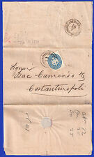 GREECE AUSTRIAN LEVANT 1867 LETTER , SALONICA to CONSTANTINOPLE GALINOS CERTIF.