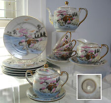 ANTQ 16pc Japanese Kutani Tea Set Creamer Pot Plates Geisha Lithophane Cups