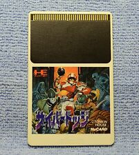 PC Engine Cyber Dodge NEC Hu Card TurboGrafx 16 Japan PCE GT