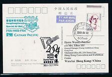 65499) CATHAY SF Frankfurt - Hong Kong 30.1.2004, card