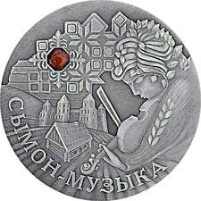 Belarus / Weißrussland - 20 Rubles Symon the Musician