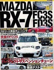 Mazda RX-7 Street Complete Tuning #2 Perfect Guide Book