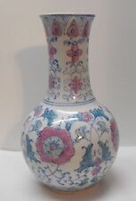 Vase Blue and White with Pink Flowers Heart Designs Green Leaves Vintage