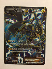 Pokemon Card / ZEKROM EX FULL ART Promo 159/BW-P