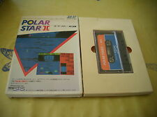 POLAR STAR 2 II SHARP X1 JAPAN IMPORT CIB!