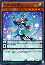 SD31-JP005 / Japanese / Yu-Gi-Oh! Yugioh/ White Wing Magician / Super Rare