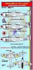 KORA Decals 1/48 KAWASAKI Ki-44-II TOJO Fighter Manchukuo Air Force
