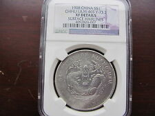 1908 CHINA CHIHLI SILVER DOLLAR  Y-73.2 VARIETY.
