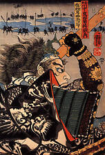 3 x A4 Size Japanese Samurai Reproduction Woodblock Prints Kuniyoshi Posters NEW
