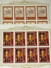 RUSSIA SOWJETUNION 1987 Klb 5718-19 MS 5561a-62a Dürer Tizian Paintings Art MNH